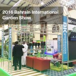 2016 Bahrain Intertational Garden Show