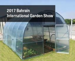 「Invitation」2017 Bahrain International Garden Show