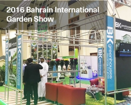 2016 Bahrain International Garden Show